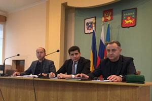 Заседание депутатов Мясниковского района