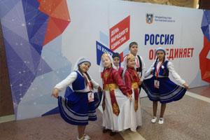 Конгресс народов Дона