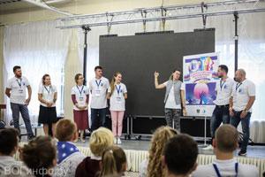 Закрытие Всероссийского молодежного форума ВОГ