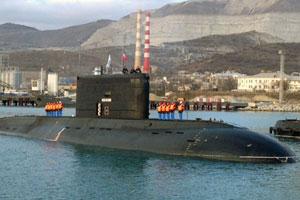Торжественная церемония в честь прихода подводной лодки «Ростов-на-Дону»
