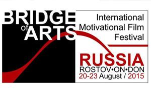 Международный фестиваль Bridge of Arts в Ростове-На-Дону