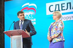 17 летие партии Единая Россия
