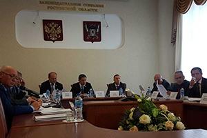 Заседание комитета ЗС РО по законодательству