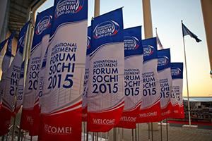 Саркис Гогорян принял участие в XIV международном инвестиционном форуме «Сочи-2015»