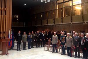 Торжественное мероприятие в честь 70-й годовщины освобождения Словацкой Республики