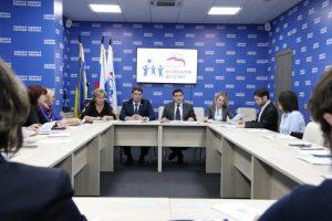 Заседание Общественного совета регионального проекта Особенное детство