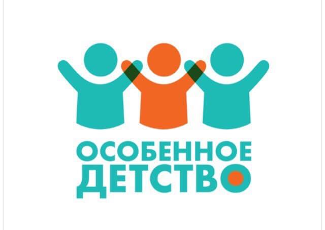 Семинар для тьютеров Ростовской области
