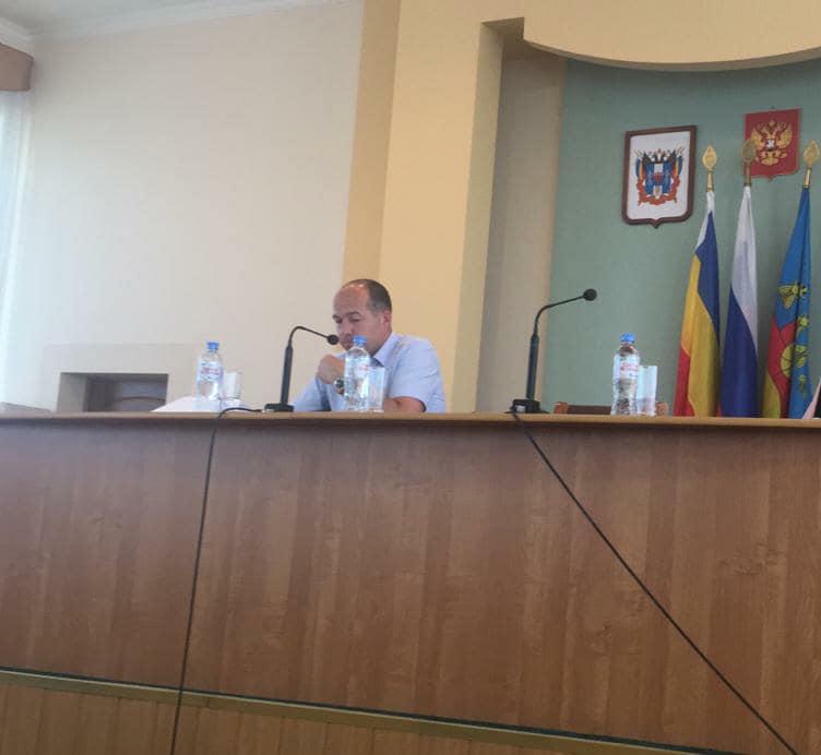 Собрание депутатов Мясниковского района