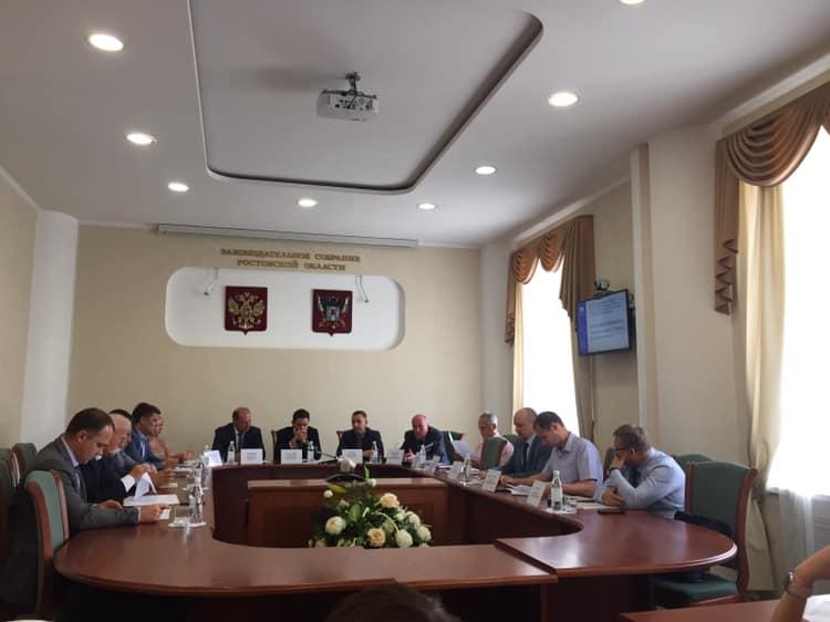 Заседание комитета по законодательству Законодательного Собрания Ростовской областиЗаседание комитета по законодательству Законодательного Собрания Ростовской области