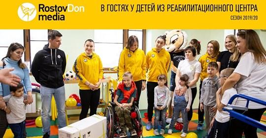 В гостях у детей из Реабилитационного центра