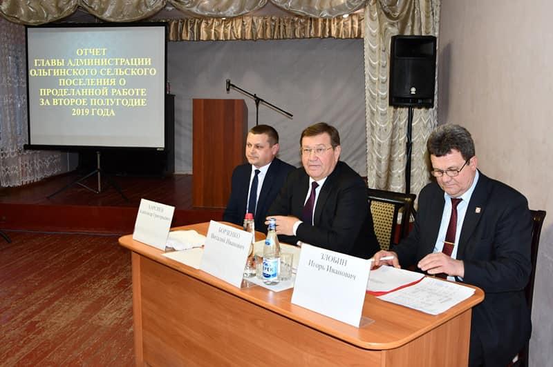 Отчет главы Ольгинского сельского поселения